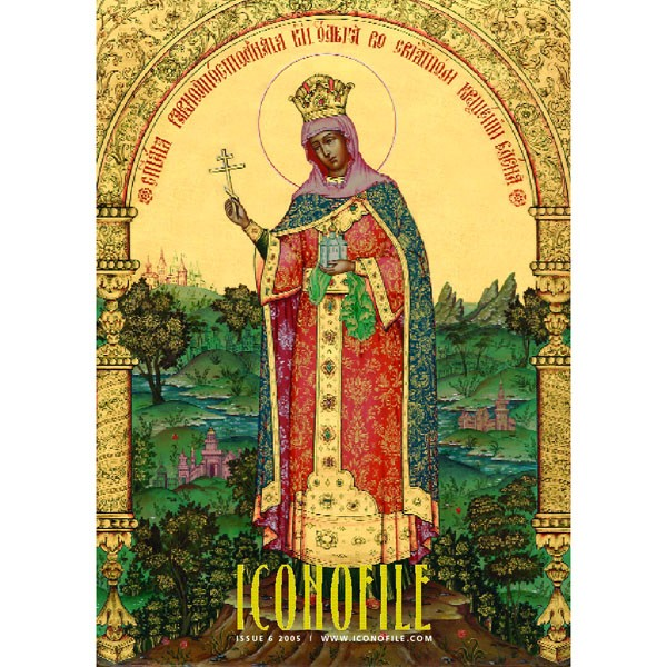Iconofile Journal Issue 6 2005