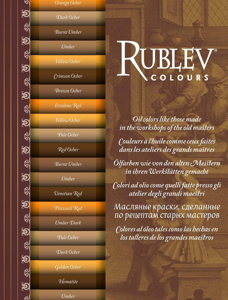 Rublev Colours Artists Oil Color Chart (Page 1)