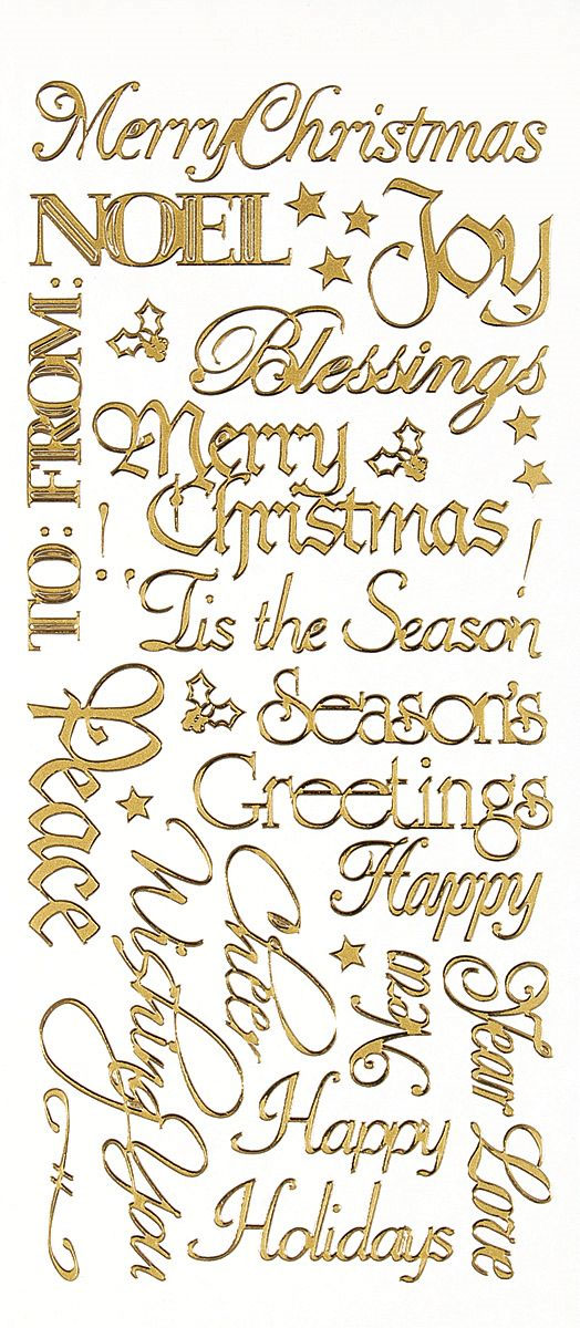 "Dazzles Outline Sticker: Christmas Greetings, Gold, 4"" x 9"""
