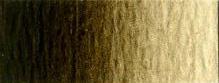 Da Vinci Artist's Watercolor Paint: Raw Umber, 37 ml Tube