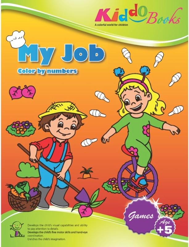 Kiddo My Job