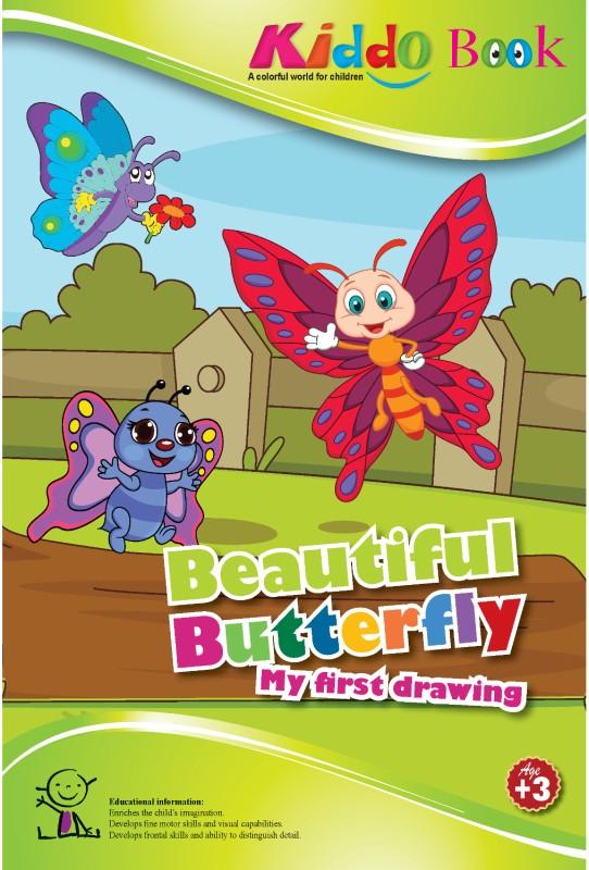 Kiddo Beautiful Butterfly