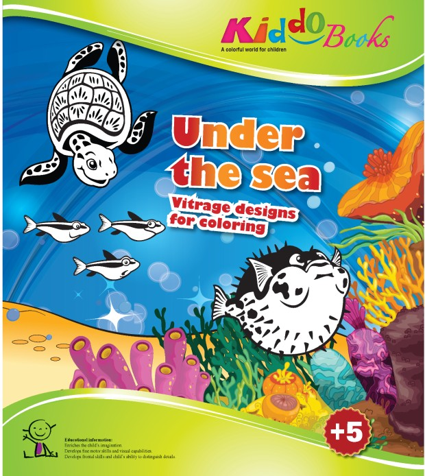 Kiddo Under the Sea