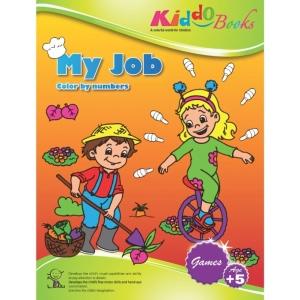 American Educational Kiddo My Job