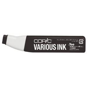 Copic® Various Black Ink: Black/Gray, Alcohol-Based, Refill, (model 100-V), price per each