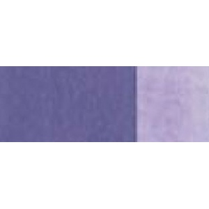 Grumbacher® Academy® Watercolor Paint 7.5ml Mauve ; Color: Purple; Format: Tube; Size: 7.5 ml; Type: Watercolor; (model GBA139B), price per tube