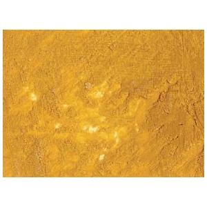 Williamsburg® Handmade Oil Paint 37ml Italian Lemon Ochre; Color: Yellow; Format: Tube; Size: 37 ml; Type: Oil; (model 6000014-9), price per tube