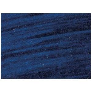 Williamsburg® Handmade Oil Paint 37ml Prussian Blue; Color: Blue; Format: Tube; Size: 37 ml; Type: Oil; (model 6000982-9), price per tube
