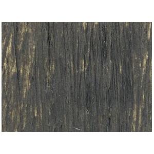 Williamsburg® Handmade Oil Paint 37ml Davy's Grey Deep; Color: Black/Gray; Format: Tube; Size: 37 ml; Type: Oil; (model 6001701-9), price per tube