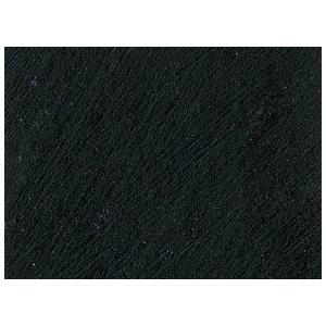 Williamsburg® Handmade Oil Paint 37ml Mars Black; Color: Black/Gray; Format: Tube; Size: 37 ml; Type: Oil; (model 6001742-9), price per tube