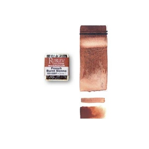 Natural Pigments French Burnt Sienna (Half Pan) - Color: Reddish Brown