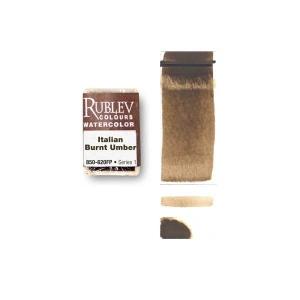 Natural Pigments Italian Burnt Umber (Full Pan) - Color: Brown