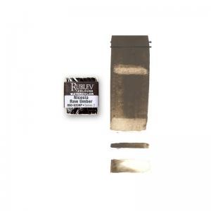 Natural Pigments Nicosia Raw Umber (Half Pan) - Color: Brown