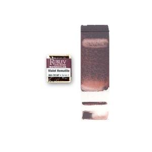 Natural Pigments Violet Hematite (Half Pan) - Color: Purplish Red