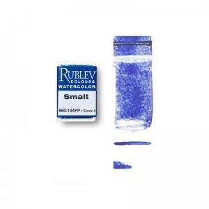Natural Pigments Smalt (Full Pan) - Color: Blue