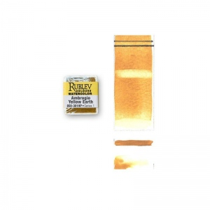 Natural Pigments Ambrogio Yellow Earth (Half Pan) - Color: Yellow