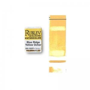 Natural Pigments Blue Ridge Yellow Ocher (Full Pan) - Color: Yellow