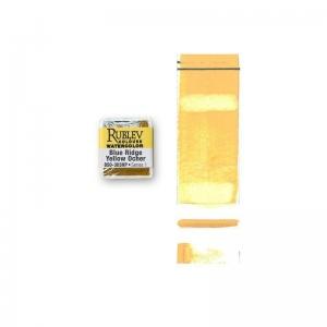 Natural Pigments Blue Ridge Yellow Ocher (Half Pan) - Color: Yellow