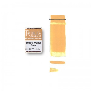 Natural Pigments Yellow Ocher Dark (Full Pan) - Color: Yellow