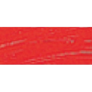 Royal Talens van Gogh® Oil Color 40ml Azo Red Medium: Red/Pink, Tube, 40 ml, Oil, (model 2053933), price per tube