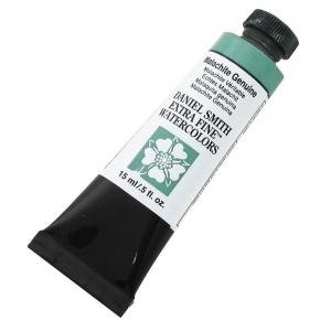 Daniel Smith Extra Fine™ Watercolor 15ml Malachite Genuine; Color: Green; Format: Tube; Size: 15 ml; Type: Watercolor; (model 284600149), price per tube