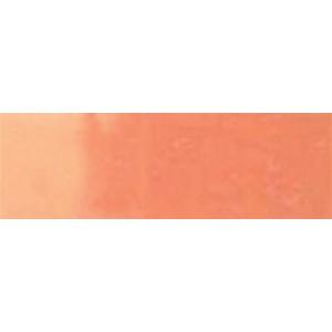Royal Talens Talens® Gouache (Opaque Watercolor) 20ml Light Orange; Color: Orange; Format: Tube; Size: 20 ml; Type: Gouache; (model 8042362), price per tube