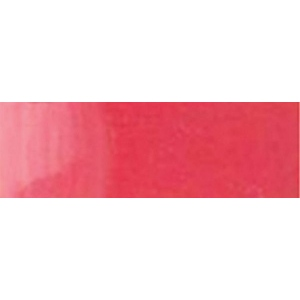 Royal Talens Talens® Gouache (Opaque Watercolor) 20ml Light Red; Color: Red/Pink; Format: Tube; Size: 20 ml; Type: Gouache; (model 8043012), price per tube