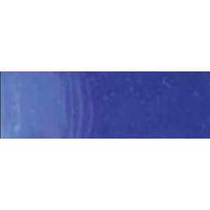Royal Talens Talens® Gouache (Opaque Watercolor) 20ml Ultramarine Deep; Color: Blue; Format: Tube; Size: 20 ml; Type: Gouache; (model 8045062), price per tube
