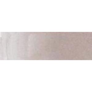 Royal Talens Talens® Gouache (Opaque Watercolor) 20ml Warm Grey; Color: Black/Gray; Format: Tube; Size: 20 ml; Type: Gouache; (model 8047182), price per tube