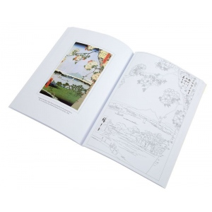 Tuttle Floating World Japanese Prints Coloring Book; Format: Book; (model T313947), price per each