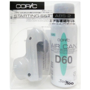 Copic Airbrush System Airbrush Starting Set: ABS-2
