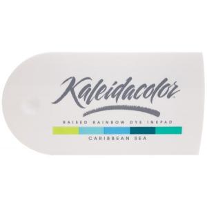 Tsukineko Kaleidacolor Pads: Caribbean Sea