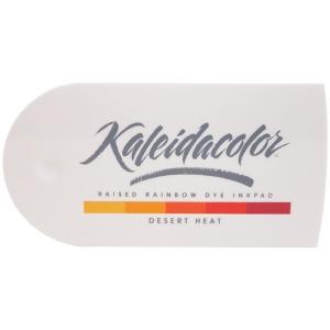 Tsukineko Kaleidacolor Pads: Desert Heat