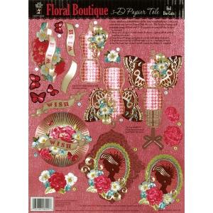 "Hot Off the Press 3-D Papier Tole Die Cuts Floral Boutique; Color: Multi; Size: 8 1/2"" x 11""; Type: Dimensional; (model HOTP8029), price per each"