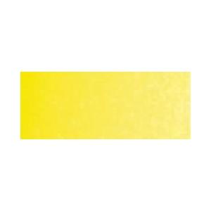 Winsor & Newton™ Cotman™ Watercolor 21ml Gamboge Hue: Yellow, Tube, 21 ml, Watercolor, (model 0308266), price per tube
