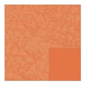 Memories™ Mist Spray Ink Orange Juice; Color: Orange; Format: Spray Bottle; Ink Type: Pigment; Size: 2 oz; (model SSMMGL), price per each