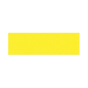 Winsor & Newton™ Designers' Gouache Color 14ml Primary Yellow; Color: Yellow; Format: Tube; Size: 14 ml; Type: Gouache; (model 0605527), price per tube