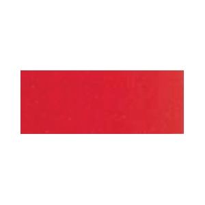 Winsor & Newton™ Artists' Watercolor 14ml Cadmium Red Deep; Color: Red/Pink; Format: Tube; Size: 14 ml; Type: Watercolor; (model 0105097), price per tube