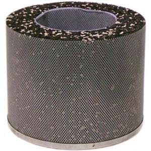 Vocarb Carbon Filter for Electrocorp Printsafe Model