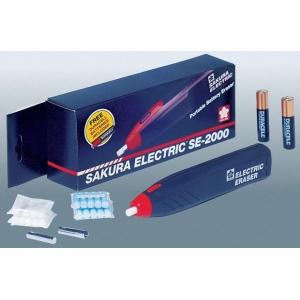 Sakura® Electric Eraser Kit: Vinyl, Refillable, Battery, (model SE2000), price per each