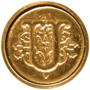 """Manuscript Initial Ceramic Mini Seal U; Shape: Round; Size: 3/4""""; (model MSH725U), price per each"""