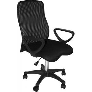 Martin Comfort Mesh Executive Desk Chair Black: Model # 91-02209115