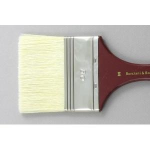 Hog Bristle Series 200: Wide Flat Size 80 Brush