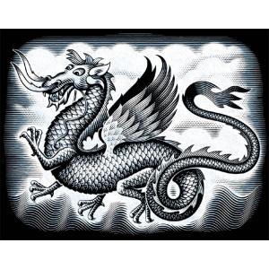 "Reeves™ Scraperfoil™ Scraperfoil Dragon: Metallic, 8"" x 10"", (model PPSF47), price per each"