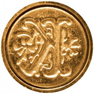 "Manuscript Initial Ceramic Mini Seal K; Shape: Round; Size: 3/4""; (model MSH725K), price per each"