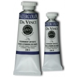 Da Vinci Artists' Watercolor Paint 15ml French Ultramarine; Color: Blue; Format: Tube; Size: 15 ml; Type: Watercolor; (model DAV238-3F), price per tube