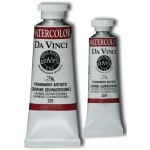 Da Vinci Artists' Watercolor Paint 37ml Carmine: Red/Pink, Tube, 37 ml, Watercolor, (model DAV225), price per tube