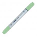 Copic Ciao Marker: Pea Green