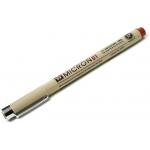 Sakura Pigma Micron Pen 01: Brown, .25mm