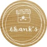 RoyalPosthumus - Woodies - Thanks
